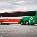 Вид збоку автобус Setra 417 GTHD.