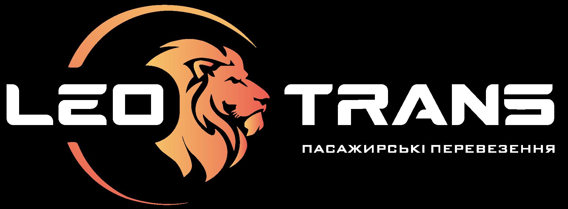 Логотип Leo-Trans